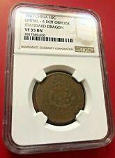 1907 CHINA 10 CASH EMPIRE 4 DOT OBVERSE STANDARD DRAGON NGC VF 35 BN