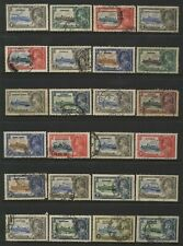 British Commonwealth 1935 KGV Silver Jubilee 24 Stamps Used