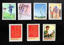 PRC.china stamp  J26, T16 . mnh .og . complete set .see scan & description.