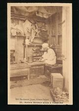 North Africa Algeria TLEMCEN Artiste Brodeur arabe 1900/10s? PPC pub Hussein-Dey