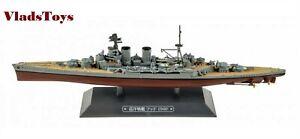 Eaglemoss 1:1100 Die-Cast Royal Navy battlecruiser HMS Hood - 1940  #22