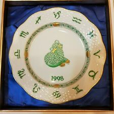 Herend Zodiac Plate 1998 Year of the tiger