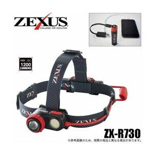 Zexus ZX-730 LED 1200 Lumen Rechargeable Head Lamp
