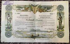 share stock bond actie 1897. year Kovilj 50 frt Koviljska saving bank bilingual