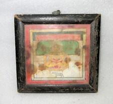 Antique Old Hindu God Buddha Mahavira Fine Miniature Hand Small Gold Painting