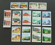 China Stamp 1971 R14 Revolutionary Monuments Block of 2 set MNH