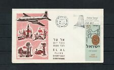 Israel 1958 El Al Airlines Flies Everywhere Everyday Cover!!