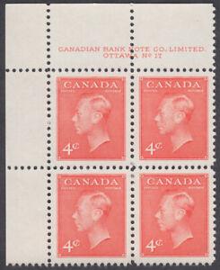 Canada - #306 King George VI Plate Block #17 - MNH