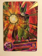 Dragon Ball Heroes Rare HGD1-36