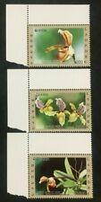 Stamp Laos Yvert & Tellier N°1792 IN 1794 (Flowers) N MNH (Cyn38)