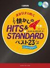 Kayokyoku  Enka Best23 collection for easy Ocarina Solo Sheet Music Book w/CD