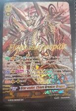 1x Cardfight!! Vanguard Star-vader, Chaos Breaker Dragon - G-BT05/SR04EN SCR NM