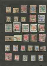 COLLECTION OF EARLY SUDAN STAMPS(JUNE30)