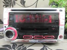 KENWOOD CD / MD deck service completed DPX-50MD