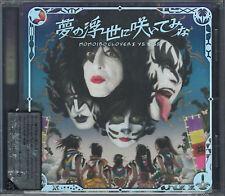 MOMOIRO CLOVER Z VS KISS-YUME NO UKIYO NI SAITEMINA (KISS VER.)-JAPAN CD C28