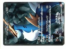 POKEMON JAPANESE HOLO N° 069/066 COBALION FULL ART 1ed SECRET 120 HP ....