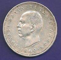 GREECE  20 Drachme 1960 Silver VERY GOOD PRICE!!!!! EXTRA EXTRA FINE!!