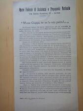 """1918-FONZANO-""""MONTE GRAPPA, TU SEI LA MIA PATRIA!"""""""