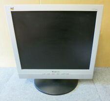 "ViewSonic VE720m Ergonomic Silver/Black 17"" LCD TFT Monitor With Multimeadia VGA"