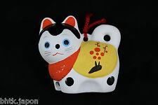 犬張子 Inu Hariko - Figurine (cloche) chien protecteur - Porcelaine - Made in Japan