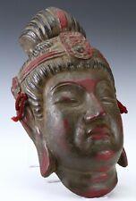 Antique Beautiful Plaster Buddhism Mask -Buddha- Early Showa Period 仏陀