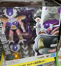 S.H. Figuarts Frieza First Form With Pod Figure