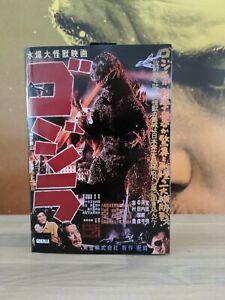 """Godzilla 1954 Movie 12"""" Head to Tail 6"""" Action Figure NECA. New Boxed."""
