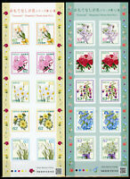 Japan 2019 MNH Omotenashi Flowers Hospitality Pt 11 2x 10v S/A M/S Roses Stamps