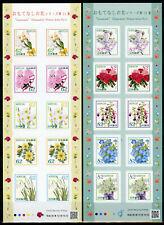 More details for japan 2019 mnh omotenashi flowers hospitality pt 11 2x 10v s/a m/s roses stamps