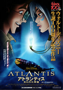 japan flyer chirashi film ATLANTIS animazione Disney 2001