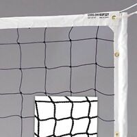 VOLLEYBALL NET PROFESSIONAL SIZE Regulation Heavy Duty High Quality US Sold NEW*