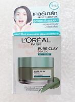 Loreal PURE CLAY MASK ANTI-PORES Oil Control Refines Pores Remove Blackheads 50g