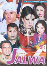 JALWA - NEW PAKISTANI COMEDY STAGE DRAMA DVD