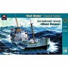 """ARK Models 40011 """"Shell Welder"""" /coastal tanker/ 1/130"""