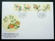 Taiwan Ancient Chinese Engraving Art 1995 Painting Flower Flora (FDC)