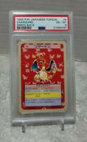 1995 Pokemon Japanese Topsun Green Back Charizard #6 PSA MINT ULTRA RaRE