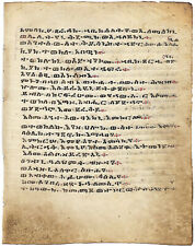19TH CENTURY ETHIOPIAN BIBLE ON VELLUM: 1n