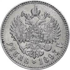 63920) Rubel 1893 Silber St. Petersburg Alexander III., 1881-1894 ss