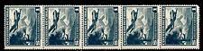 CHILI - CILE - PA - 1950/53 - Serie ordinaria. Aereo e teleferica 1 peseta 5valo