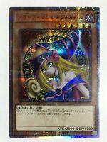 YuGiOh DMMD-JP001 / 15AX-JPM01 Dark Magician Girl 20th Secret / Secret Rare