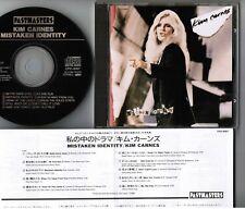 KIM CARNES Mistaken Identity JAPAN CD CP21-6067 w/PS 1989 PASTMASTERS reissue