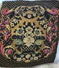 Vintage Floral Flower Basket Upholstery Tapestry Shabby Chair Fabric Chic