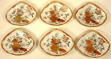 VINTAGE SET OF 6 SMALL ORIENTAL DISHES BASKET FLOWERS BIRD FAN