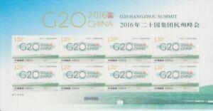 China  4826 II  Kleinbogen  -  G 20 Gipfel Hangzhou 2016   ** (mnh)