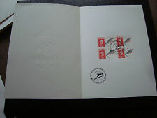 FRANCE -document 1er jour 22/12/1990 (albertville saut a ski) (cy48)french(Z