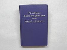 1969 KINGDOM INTERLINEAR TRANSLATION OF THE GREEK SCRIPTURES  WATCHTOWER