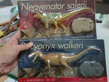 NEW Kinto Favorite excl baryonyx and neovenator dinosaur not Kaiyodo