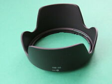 Lens Hood HB-39 For Nikon AF-S DX NIKKOR 16-85mm f/3.5-5.6G ED VR