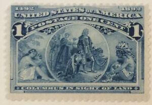 1893 1c Columbian commemorative Issues, Scott #230, MH, F-VF