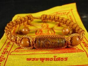 Buddha 'MALA' Blessed  BRACELET REAL LEK NAM PEE THAI MAGIC STEEL with PHA YANT